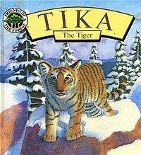 Тигрица Тика, дочь Наташи