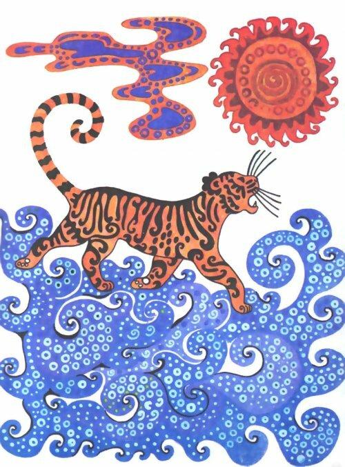 Тигр и тигрёнок Полосатик
