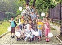 Тигрица Воля встречала гостей