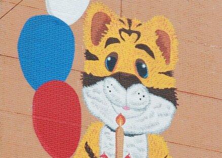 Амурский тигрёнок на Амурской улице